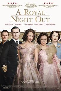 A Noite da Realeza - Poster / Capa / Cartaz - Oficial 4
