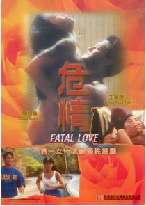 Fatal Love - Poster / Capa / Cartaz - Oficial 3