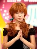 Yako Chan