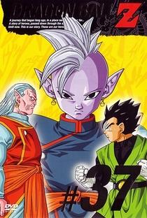Dragon Ball Z (8ª Temporada) - Poster / Capa / Cartaz - Oficial 7