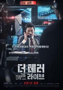 The Terror Live - Poster / Capa / Cartaz - Oficial 1