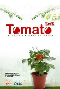 Tomato - Poster / Capa / Cartaz - Oficial 3