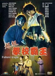Future Cops - Poster / Capa / Cartaz - Oficial 1