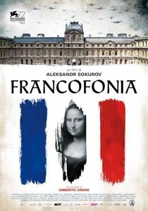 Francofonia – Louvre Sob Ocupação - Poster / Capa / Cartaz - Oficial 2