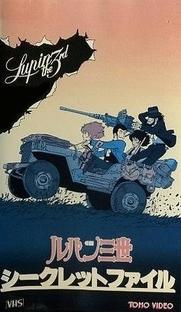 Lupin III: Pilot Film - Poster / Capa / Cartaz - Oficial 1