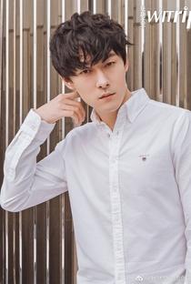 Zhang Yu Jian - Poster / Capa / Cartaz - Oficial 16