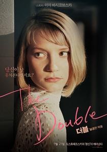 O Duplo - Poster / Capa / Cartaz - Oficial 5