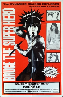 Bruce the Super Hero - Poster / Capa / Cartaz - Oficial 1