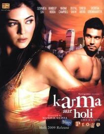 Karma Aur Holi - Poster / Capa / Cartaz - Oficial 2