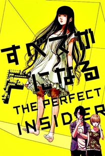 Subete ga F ni Naru: The Perfect Insider - Poster / Capa / Cartaz - Oficial 2