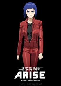 Ghost in the Shell: Arise - Fronteira:1 Dor Fantasma - Poster / Capa / Cartaz - Oficial 2