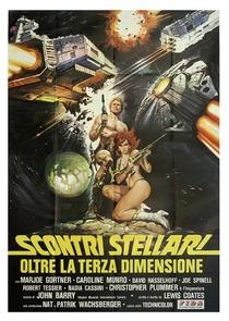 A Colisão das Estrelas - Poster / Capa / Cartaz - Oficial 5