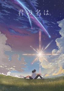 Your Name. - Poster / Capa / Cartaz - Oficial 4