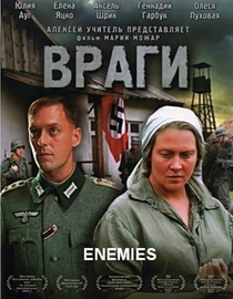 Inimigos - Poster / Capa / Cartaz - Oficial 1