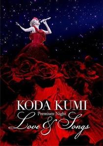 Premium Night ~Love & Songs~ - Poster / Capa / Cartaz - Oficial 1
