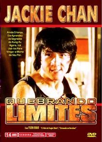 Quebrando Limites - Poster / Capa / Cartaz - Oficial 3