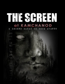 The Screen at Kamchanod - Poster / Capa / Cartaz - Oficial 1