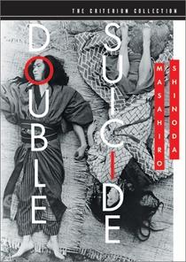 Duplo Suicídio em Amijima - Poster / Capa / Cartaz - Oficial 1