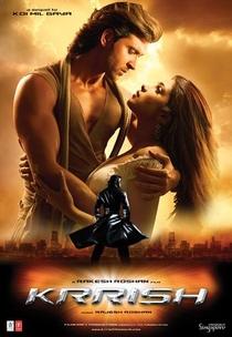 O Vingador da Noite - Poster / Capa / Cartaz - Oficial 1