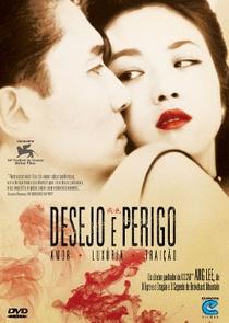 Desejo e Perigo - Poster / Capa / Cartaz - Oficial 1
