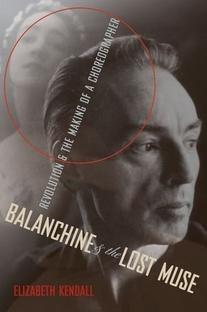 Balanchine  - Poster / Capa / Cartaz - Oficial 1