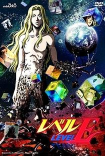 Level E - Poster / Capa / Cartaz - Oficial 1