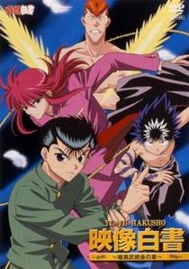 Yu Yu Hakusho - O Sequestro de Koema - Poster / Capa / Cartaz - Oficial 2