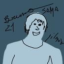 Bruno Sama