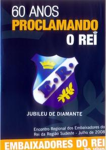 60 anos Proclamando o Rei - Poster / Capa / Cartaz - Oficial 1