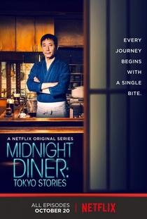 Midnight Diner: Tokyo Stories - Poster / Capa / Cartaz - Oficial 1