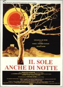 Noites com Sol - Poster / Capa / Cartaz - Oficial 2