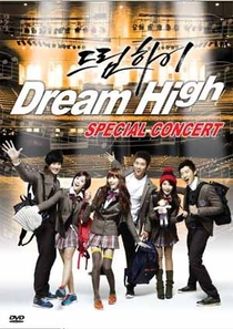 Dream High Special Concert - Poster / Capa / Cartaz - Oficial 1