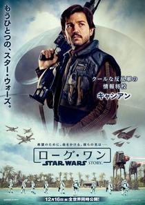 Rogue One: Uma História Star Wars - Poster / Capa / Cartaz - Oficial 40