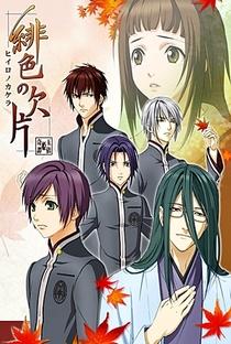 Hiiro no Kakera (1ª Temporada) - Poster / Capa / Cartaz - Oficial 4