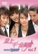 In Love With A Rich Girl (Ai Shang Qian Jin Mei Mei)