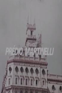 Rua São Bento, 405 - Prédio Martinelli - Poster / Capa / Cartaz - Oficial 1