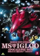 Mobile Suit Gundam MS IGLOO: Apocalypse 0079 (Gundam MS Igloo - Apocalypse 0079)