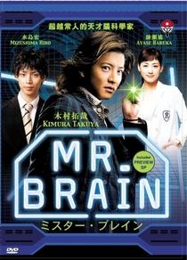 Mr. Brain - Poster / Capa / Cartaz - Oficial 1