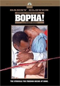 Bopha! À Flor da Pele - Poster / Capa / Cartaz - Oficial 1
