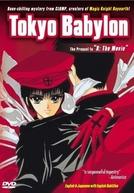 Tokyo Babylon (Tokyo Babylon)