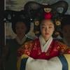 'Kingdom' Renewed for Season 2 at Netflix