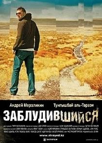 Perdidos - Poster / Capa / Cartaz - Oficial 1