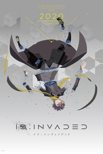 ID: Invaded - Poster / Capa / Cartaz - Oficial 3
