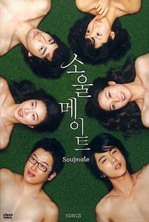 Soulmate - Poster / Capa / Cartaz - Oficial 1