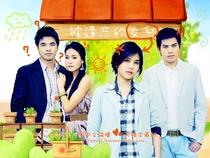Tat Dao Bussaya  - Poster / Capa / Cartaz - Oficial 4