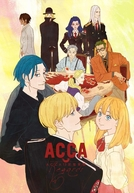 ACCA 13-Ku Kansatsu-Ka: Regards (OAV) (ACCA13区監察課 Regards)