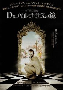 O Mundo Imaginário do Dr. Parnassus - Poster / Capa / Cartaz - Oficial 9
