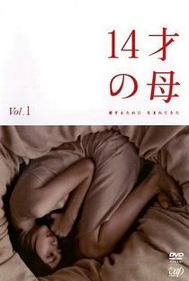14 Sai no Haha - Poster / Capa / Cartaz - Oficial 2