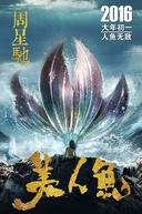 As Travessuras de uma Sereia (Mei ren yu)