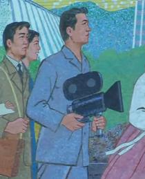 North Korea's Cinema of Dreams  - Poster / Capa / Cartaz - Oficial 1